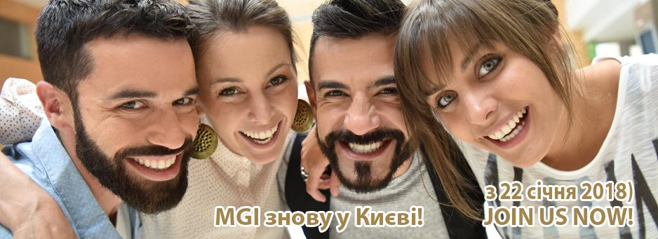 MGI Kyiv join us